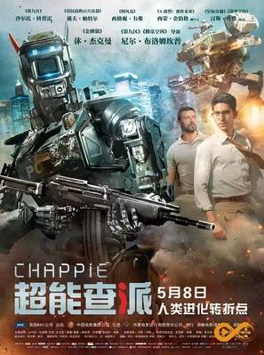 Chappie 1