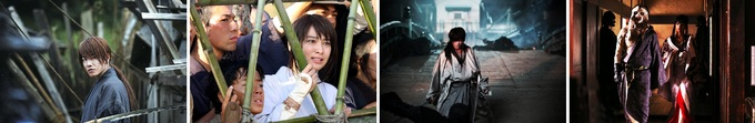 [Blu-ray] Kenshin - La trilogie