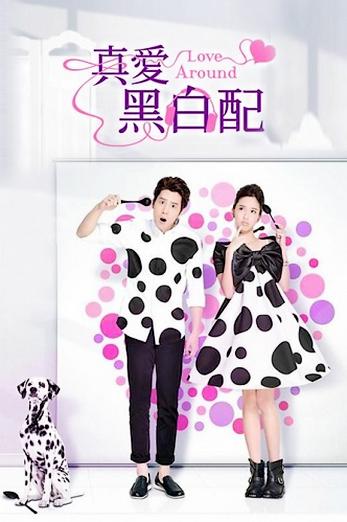 # 4 : Drama Taïwanais