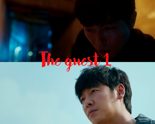 The guest 1