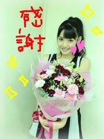 Sayumi Michishige morning musume
