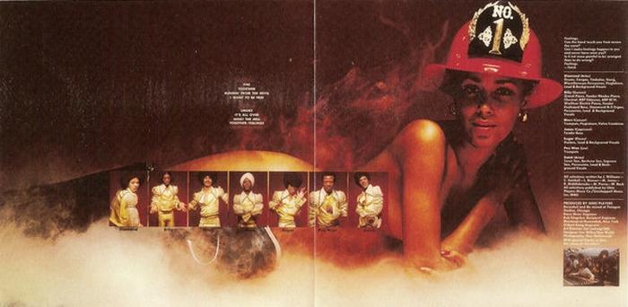 "Ohio Players : Album "" Fire "" Mercury Records SRM-1-1013 [ US ]"