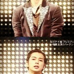 [29.11.13] Music Station 99th SP