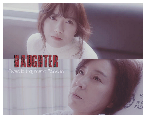 Daughter (Film)