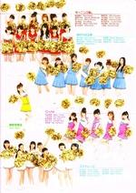 BLT Magazine XHello!Project 2012 Winter HaroPro Maruwakari BOOK vol.5