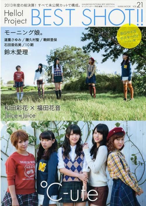 "Cover du ""Hello!Project BEST SHOT!! vol.21"""