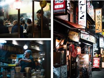 Le Japon: aux délices de Tokyo...