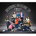 Singles Morning Musume.  http://soundofyoko.eklablog.com/jinsei-blues-seishun-night-p1445862