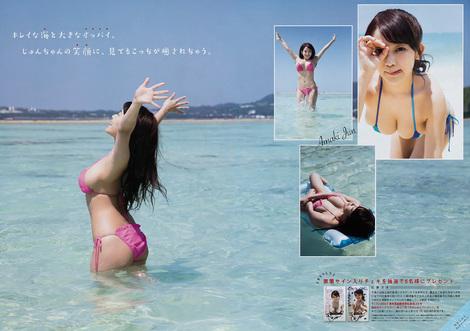 Magazine : ( [Young Magazine] - 2017 / N°27 - Jun Amaki & Rui Kumae Staring )