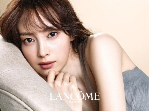 Lee Na Young pour Lancome
