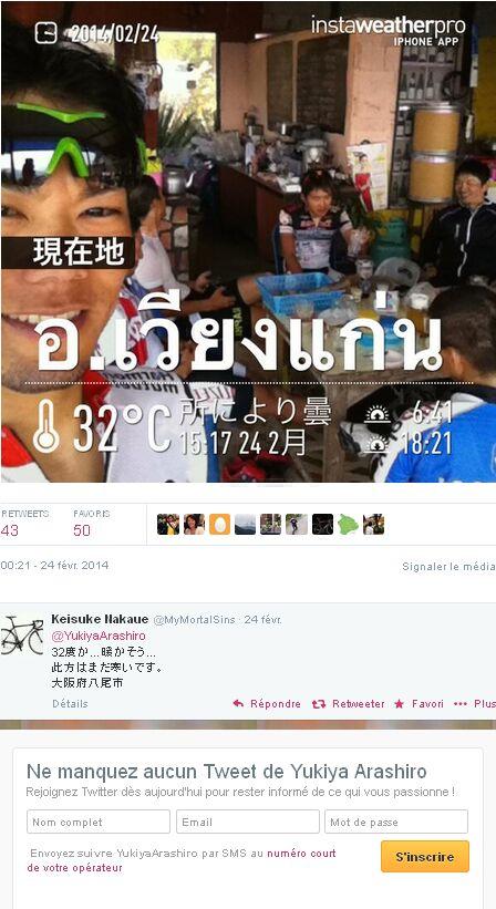 Arashiro aime Twitter