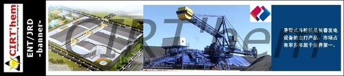 CHANGCHUN GENERATING EQUIPMENT
