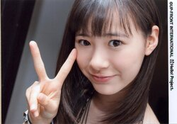 Erina Ikuta 生田衣梨奈 Maji Desu Ka Ska! まじですかスカ!
