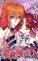 Vampire Master tome 02