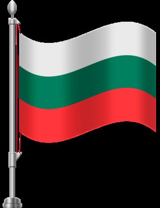"""Résultat de recherche d'images pour """"images tubes  bulgarie"""""""""""
