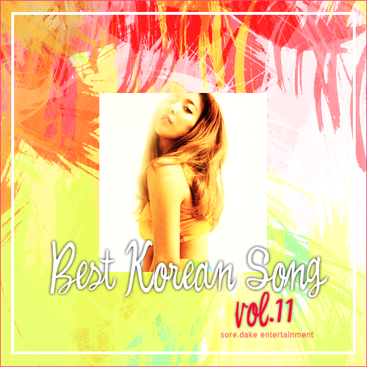 Best Korean Song, Vol. 11