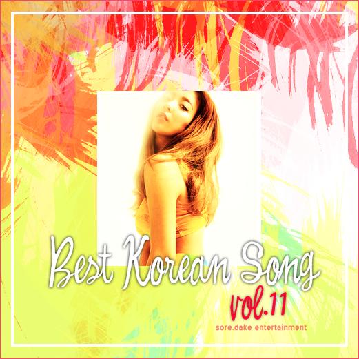 Best Korean Song, Vol. 11