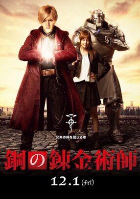 Nouveau trailer  pour le film Fullmetal Alchemist