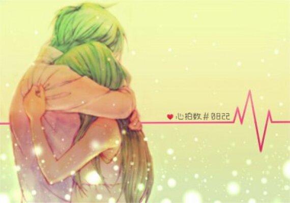 Mon manga sur Hatsune Miku partie 4