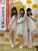 Sayumi Michishige Riho Sayashi Kanon Suzuki TOWER RECORDS 2013