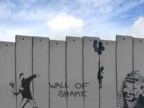mur israel1