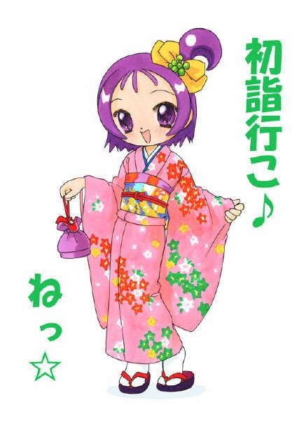 moi en kimono