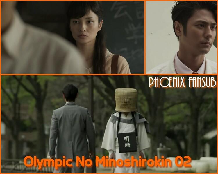 OLYMPIC NO MINOSHIROKIN - Épisode 02 - FIN