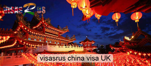 To apply China Visa UK is definitely not a cliché