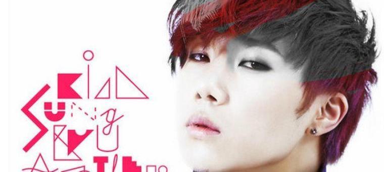 """"""" Shine """" sortie du nouveau single de Sunggyu"""