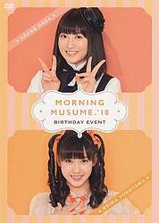 Morning Musume. '18 Yokoyama Reina Birthday Event