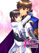 Code Geass- You arethehero