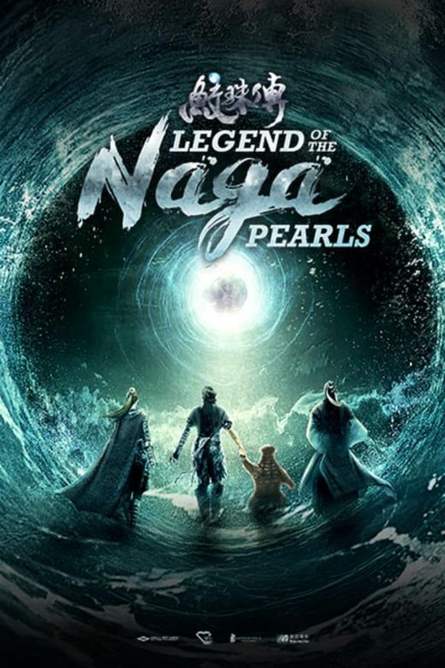 "Fiche Film "" Legend Of The Naga Pearls"