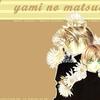 YAMI_NO_MATSUEI001_1024