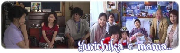 Yurichika e mama kara no dengon