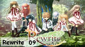 Rewrite 2 09