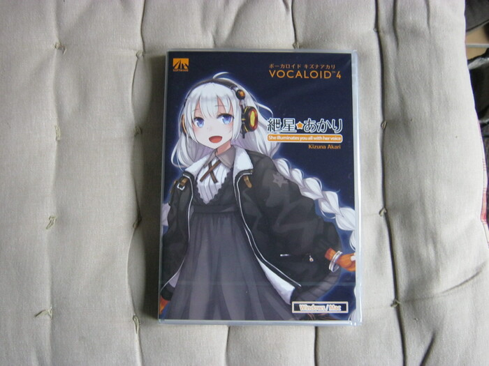 Akari's package!