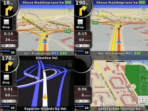 Avec ou sans GPS