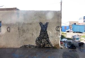 Déco des murs de ville