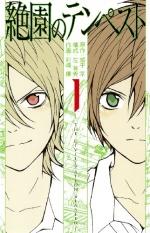 Liste des animes de l'Automne 2012 [Maj:10/07]