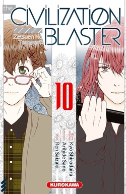 The Civilization Blaster - tome 10