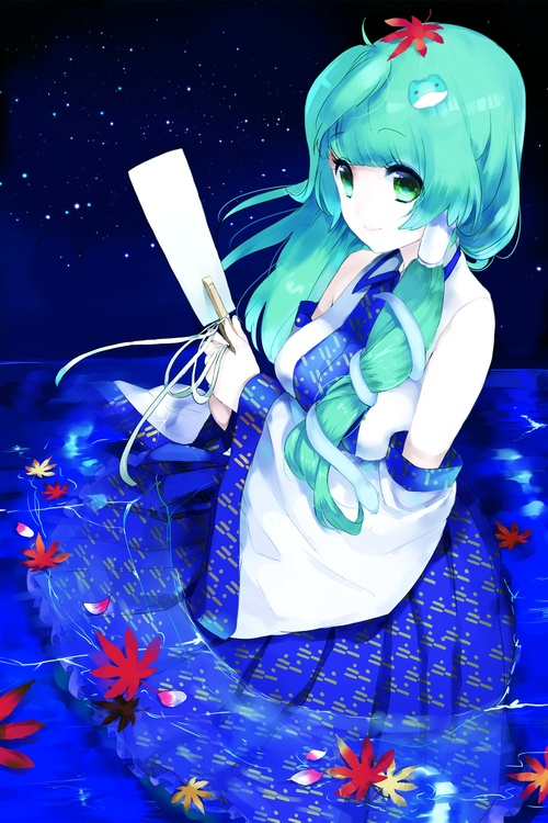 ~ Touhou Project 2 ~