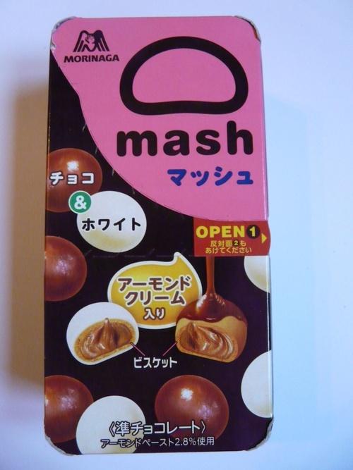 マツシコ[Mash]