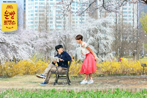 Lucky Romance (drama coréen) Premières impressions