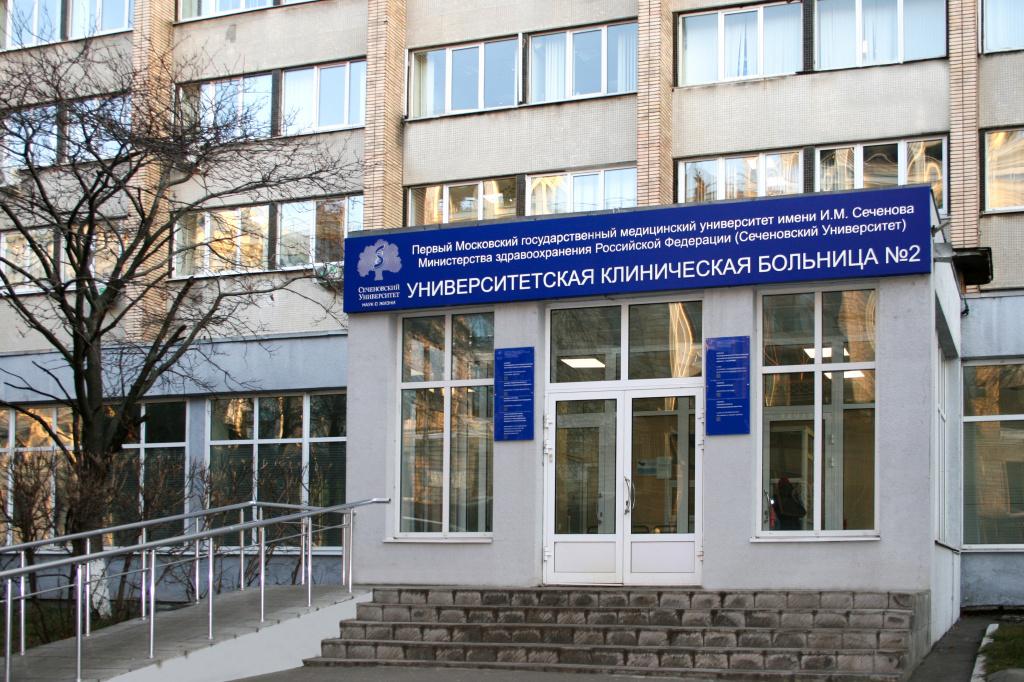 Диабетический центр москва пречистенский пер