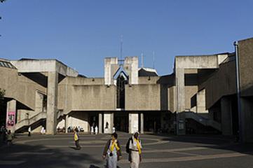 Lourdes : L'église Sainte Bernadette