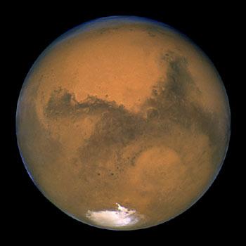Photo de Mars