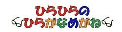 Apprentissage du japonais