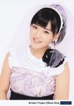 Kanon Suzuki 鈴木香音 Morning Musume Concert Tour 2013 Aki ~CHANCE!~ モーニング娘。コンサートツアー2013秋 ~ CHANCE!~