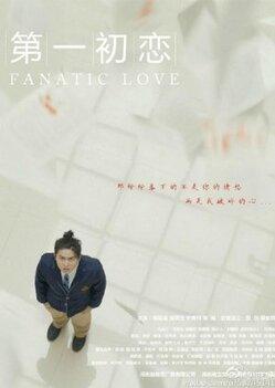Fanatic Love