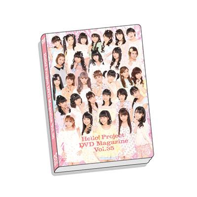 Hello!Project DVD Magazine Vol.35